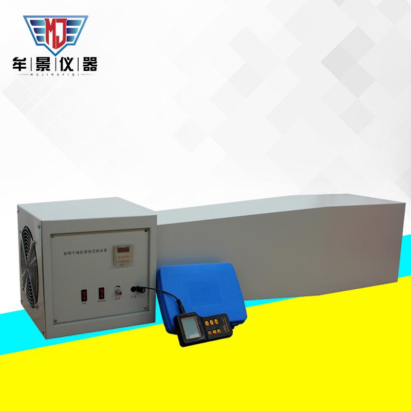 MU3313初期干燥抗裂性试验装置