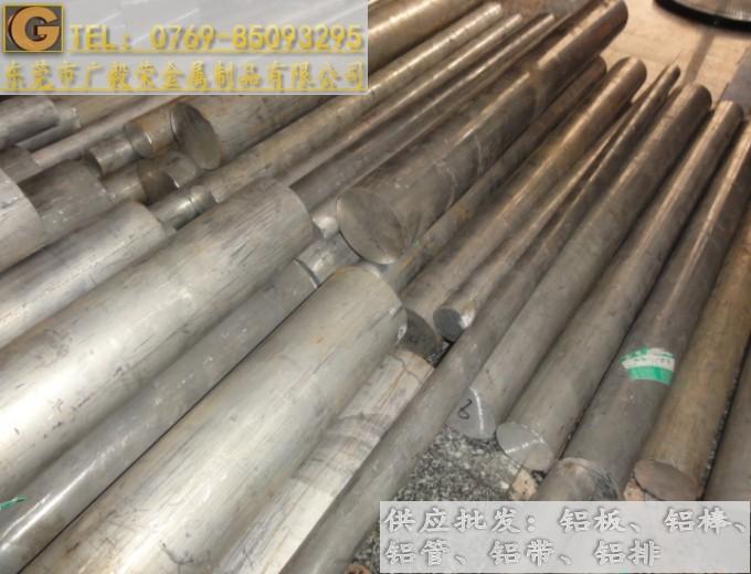 机械设备用7075铝棒 alcoa7075合金铝棒