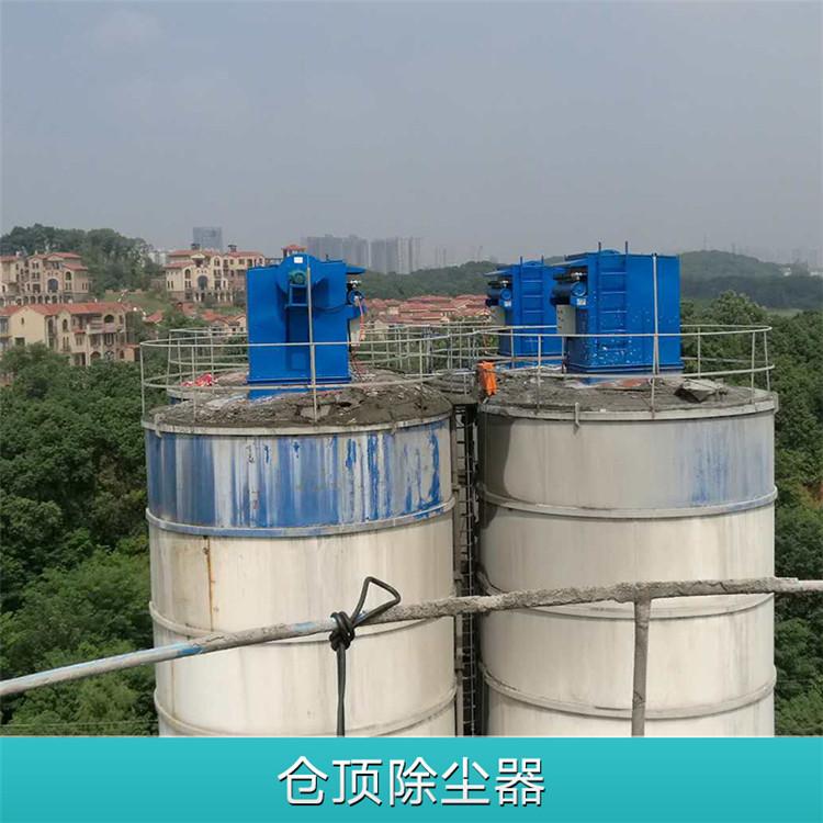 滨海陶瓷加工废气处理-陶瓷废气治理设备- vocs有机废气处理公司