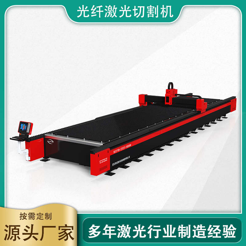 高功率单平台激光切割机 6025大幅面金属板材光纤激光切割机价格