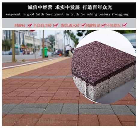 湖南陶瓷透水砖通过3C认证的企业