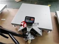 1-3吨叉车移动电子地磅 承接定制手推移动磅秤