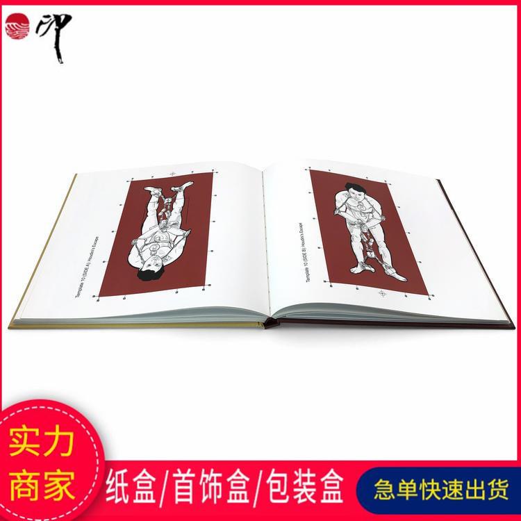 工厂宣传单 印刷多种图册说明书厂家 价格实惠供应