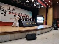 北京水晶球启动球出租 启动仪式舞台搭建 幸运树/智慧树/发光树干冰启动台