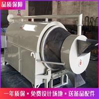 新一代玉米粉烘干机   小型高粱大豆烘干机设备 小麦粉烘干机
