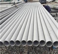 供应黑河0.4毫米不锈钢皮价格保温卷板厂家
