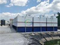 河北造纸一体化污水处理技术 分散式电絮凝污水处理 大型废水处理