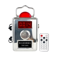 瑶瑞YRF100A粉尘浓度检测仪