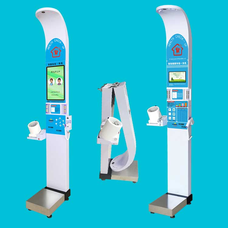 hw-900a智能健康�w�z�C器 健康�w�z一�w�C