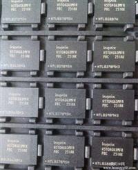 长期回收电子料IC芯片