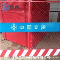 基坑护栏 工地建筑临边隔离警示围栏 防护栅栏道路市政施工护栏