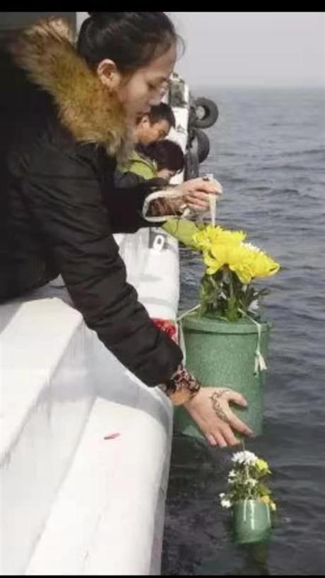 海葬咨询服务与流程
