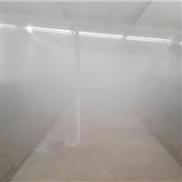 养殖场喷雾消毒工程