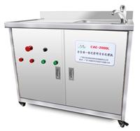 CAF-2000L全自动一体化污水处理机
