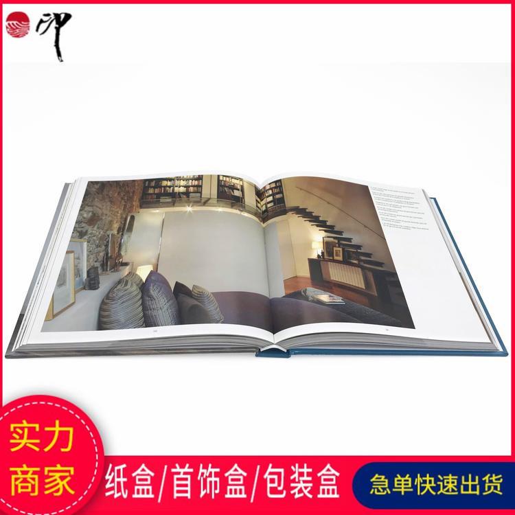 宣传单定制 精装硬壳杂志册 多种色卡印刷定制