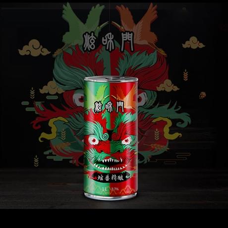 炫和门德式精酿啤酒代工 桶装鲜啤酒代加工招商 欢迎合作投资
