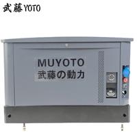 50kw全自动汽油发电机 50kw久保田发电机