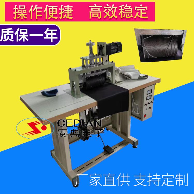 超声波压花机 无纺布手袋缝合机 超声波布料压边 机厂家
