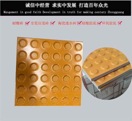 山东省全瓷盲道砖 销售网络分布区域