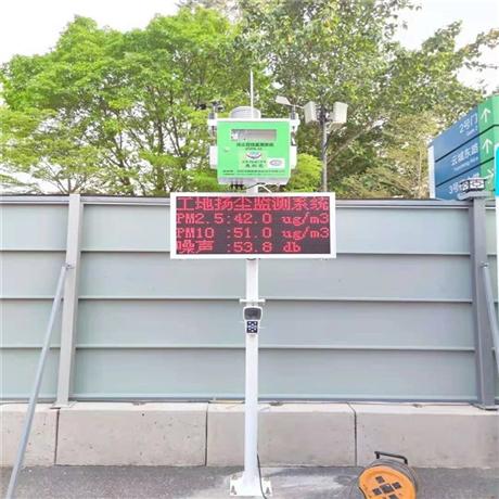 工程施工扬尘污染监测,拆迁(拆除)工程施工扬尘监测