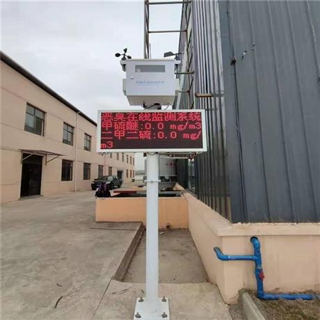 包联网环保局工地扬尘在线监测系统,扬尘检测仪质保一年