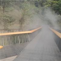 景区喷雾降温工程