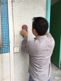 平度市住宅房屋改造安全檢測單位