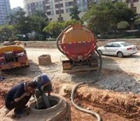 门头沟区污水清运清理化粪池
