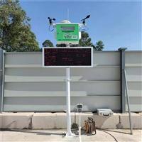 建筑工地施工现场扬尘监测仪 扬尘监测设备制造商 扬尘在线