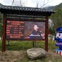 天然瀑布负氧离子PM2.5在线监测系统 LED显示屏幕与监控点位