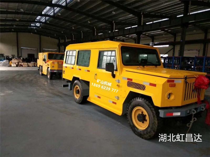 日喀则1.5吨矿用炸药运输车,矿用爆炸物品运输车辆,生产厂家电话