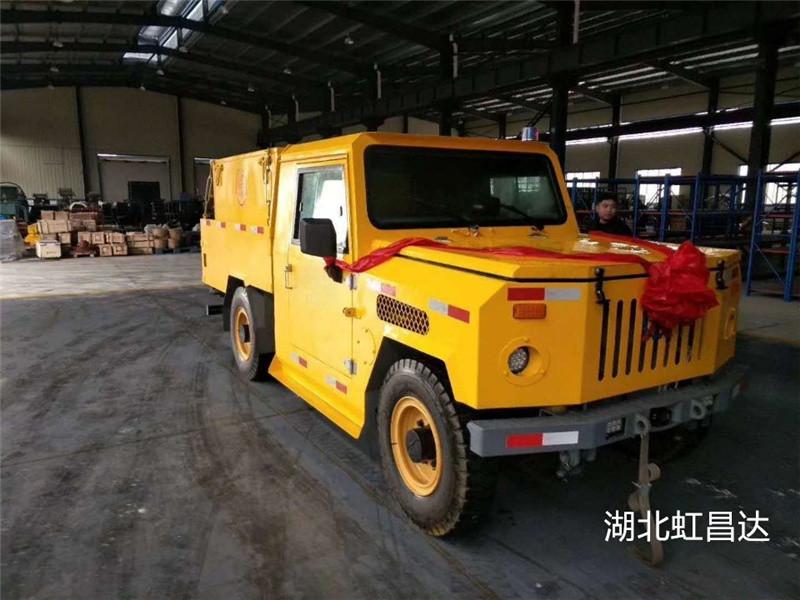 山西1.5吨矿用炸药车,井下无轨火工品运输车,源头厂家 品质可控