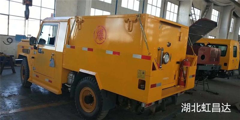 山南1.5吨矿用炸药运输车,井下炸药车,价格/图片/厂家