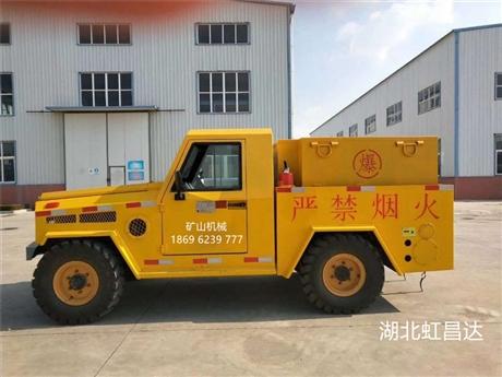 广西1.5吨矿用炸药车,井下无轨爆破器材运输车,带矿安证