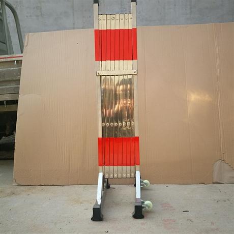 智科 不锈钢伸缩围栏 可移动绝缘伸缩围栏