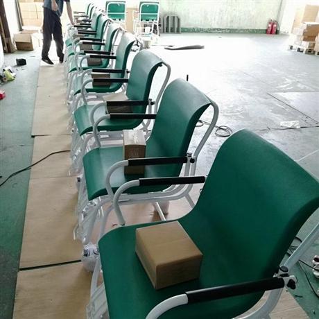 医用轮椅秤/椅子秤/200kg称病人的移动电子秤/透析病人电子秤