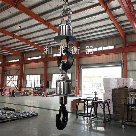 湛江30吨电子吊秤 耐高温电子吊秤 工厂用30T电子高温吊钩秤