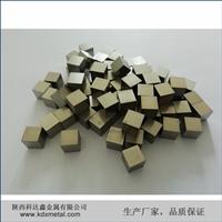 10x10x10mm铌颗粒 99.99%高纯度铌立方体 轧制高密度 六面磨光