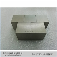 50x50x50mm铌颗粒 99.99%高纯度铌立方体 轧制高密度 六面磨光