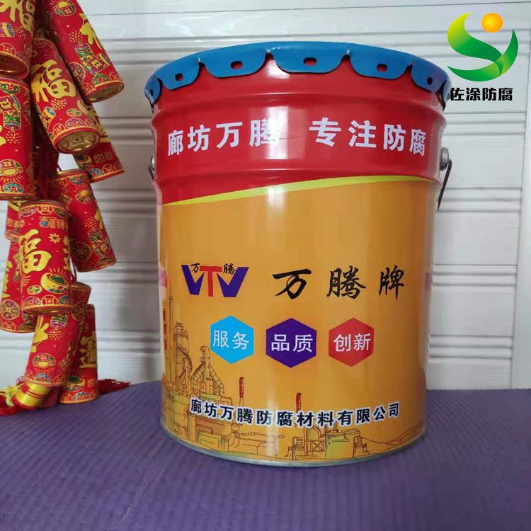 金昌市高温烟囱防腐涂料OM-5漆