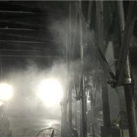 物流中心喷雾降温设备安装