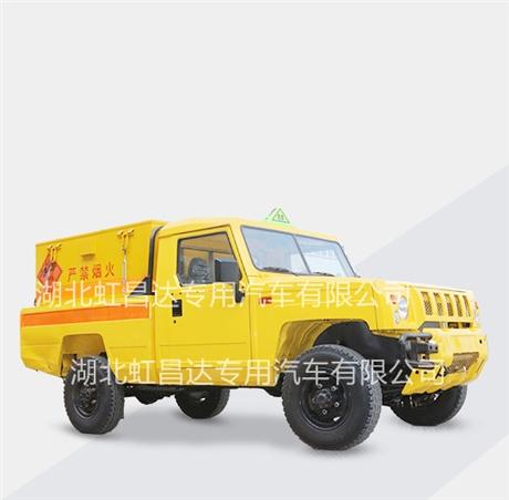 昌都矿用炸药车,四驱1.5吨炸药运输车,销售点
