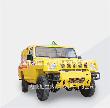 西藏1.5吨矿用炸药运输车,井下无轨爆破器材运输车,品质有保障