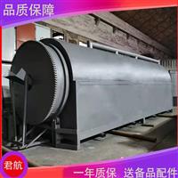 柴煤两用粉煤灰烘干机 中型电加热矿渣烘干机 君航多功能煤渣干燥机
