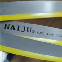 金屬鋸條 進口材質帶鋸條 江蘇雙金屬帶鋸條 耐鋸帶鋸條廠家批發