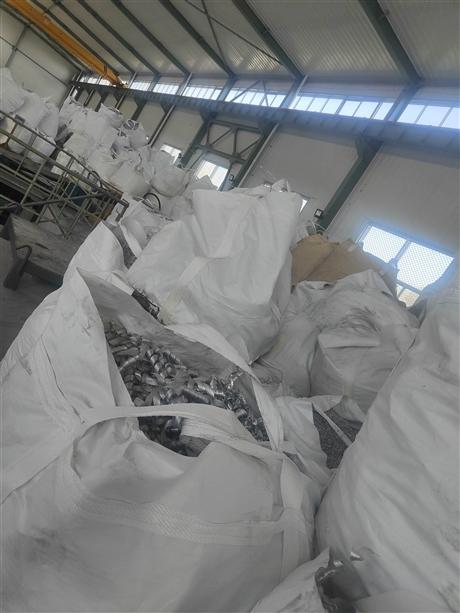 钛回收-钨回收-高速钢回收 全国上门现金回收 稀有金属