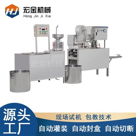 宏金機械不銹鋼內酯豆腐機 內酯豆腐生產線設備 豆制品機械