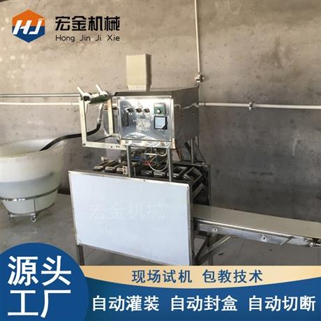 宏金機械盒裝嫩豆腐機械 內酯豆腐機 豆制品加工設備