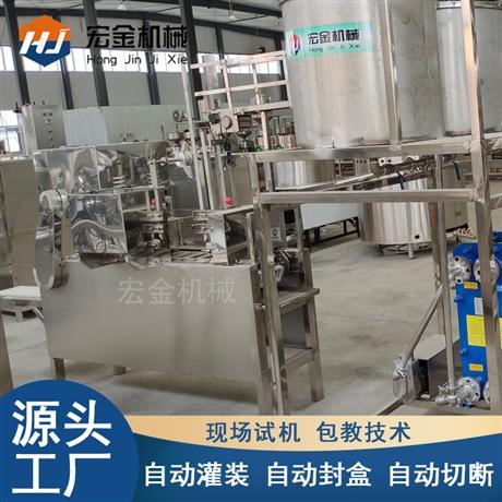 宏金機械內酯豆腐機流水線 辦豆腐廠需要的設備