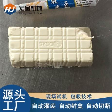 10萬投資內酯豆腐機生產線 宏金嫩豆腐機設備 豆制品加工廠設備